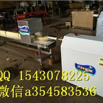 柱形米豆腐機供應 自熟式米豆腐機