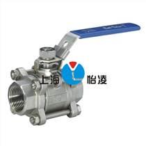 上海怡凌DQ11F-40P三片式低溫球閥 DN15低溫三片式球閥