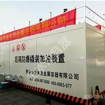 防爆阻隔撬装式加油站|鹤壁撬装式加油站|金水龙(多图)