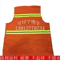 四川環衛馬甲加工價格,清潔工人服裝批發,環衛工作服套裝生產