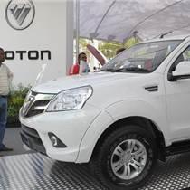 柬埔寨國際汽車配件展覽會