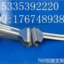供应820型彩钢瓦扣件厂家