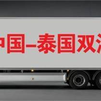 深圳广州上海到泰国曼谷移动电源、纯电池双清包税到门