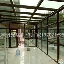 天津专业阳光房封露台 断桥铝门窗厂家