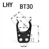 大量供應黑色刀夾 BT30/ISO20/ISO25/ISO30刀夾