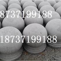 鄭州哪有賣擋車圓石球的廠家 擋車圓石球廠家批發直銷 圓石球價格