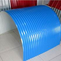 皮帶輸送機弧形防護罩