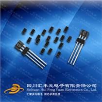 供應廠家直銷霍爾管腳支架/耐高溫保護套管/梯形支架