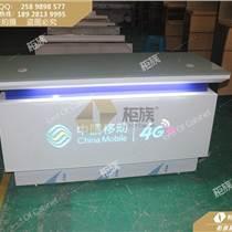 中國移動4G業務鐵質受理臺最新報價 報價電話