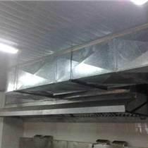 通州區餐廳排風管道制作酒店排煙罩加工 廚房風機安裝