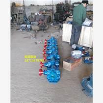 武漢油泵批發-KCB-300型防爆齒輪泵-宏潤報價