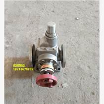 廣州齒輪泵批發-YCB-0.6/0.6型圓弧泵