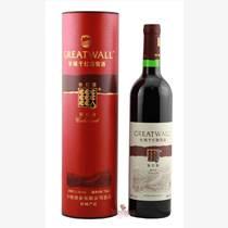 长城出口型干红葡萄酒