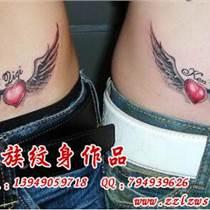 鄭州哪有紋身培訓的/鄭州哪有紋身培訓學校
