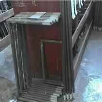 門型硅碳棒