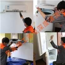 空調加氟策略 防陷阱 空調漏氟 專業清洗解決