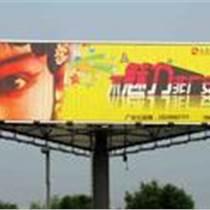 济宁平面设计广告公司