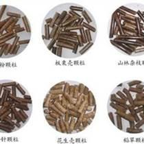 刨花板与纤维板、刨花板、森百木业(图)