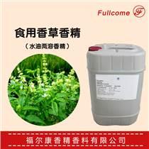 廣州批發進口香蘭素香草香精 水溶油溶兩用
