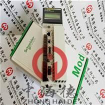 2864325 MCR-FL-C-UI-UI-B-DCI-24/230信号隔离器
