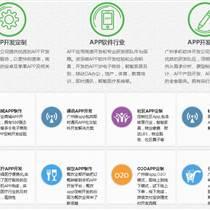 利大企業app定制開發,企業app制作公司