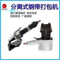 上海氣動打包機多少錢氣動分體是鋼帶打包機價格