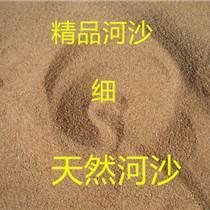 河沙比重砂石礫石天然河沙卵石