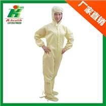 廠家直銷防靜電防塵潔凈工作服裝含帽含靴子