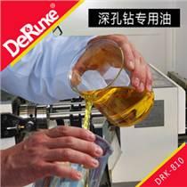 深孔枪钻切削油厂家供应 产品作用/适用范围及说明
