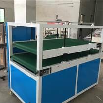 东莞万信生产销售全自动珍珠棉压棉机,开槽机,立切机,热熔胶机,裁断机