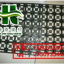 武漢車庫綠化排疏板丨3公分蓄排水板價格
