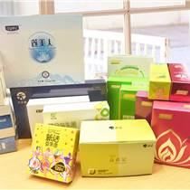 未来固体饮料粉剂oem加工业发展趋势武汉森澜生物科技有限公司