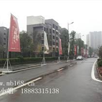 重慶注水旗桿租賃 戶外廣告旗桿銷售