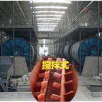 王宮衡器供應10-60T攪拌式喂料機