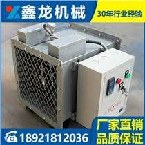 廠家直銷工業暖風機 吹風加熱器 工廠車間取暖 電加熱器