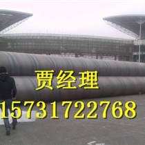 打桩螺旋钢管生产厂家现货供应厂家