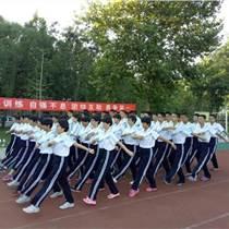 聊城军训拓展|世际园国防教育基地|军训拓展训练