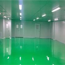 固體飲料清潔作業區裝修施工