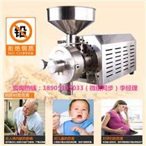 供應商用磨粉機,小型粉碎機圖片,中藥磨粉機械