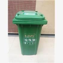 临沧垃圾桶供应 昆明垃圾桶生产厂家宙锋科技