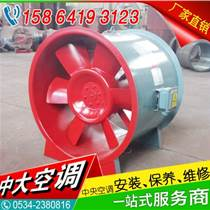 中大直銷SJG管道式玻璃鋼斜流風機價格