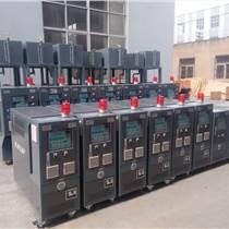 青岛高温油加热器青岛橡胶机械高温油温机