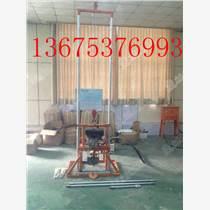 畅销轻便型家庭打井机 专业定制小型电动打井机
