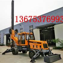 輪式旋挖鉆機暢銷輪式旋挖打樁機品質保障 輪式大孔徑深度打樁機