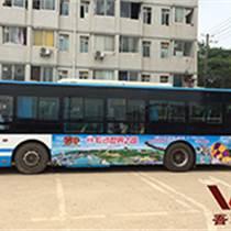 长沙公交车身广告选湖南吾道媒体,让您的广告精准直达!