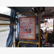供应公交车看板广告,价格从优!