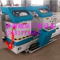 越辰機械LJZ2-CNC-5004200A 斷橋鋁門窗設備門窗加工