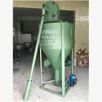 250公斤立式攪拌粉碎機 豬飼料粉碎攪拌混合機
