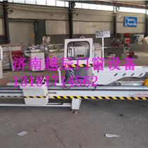 越辰機械LJZ2-CNS-5004200 生產加工斷橋鋁門窗機器一套多少錢
