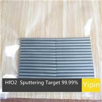 磁控溅射氧化铪靶材  HfO2靶价格  氧化物靶材